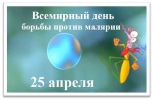 uguSulvs24A